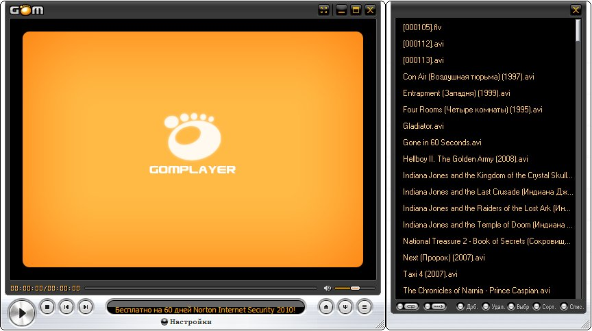 Обзор Gom Player 2.2.53.5169