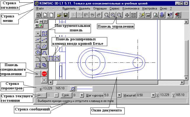 Программу компас на айфон